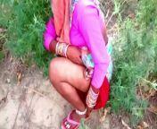 Khet Me Chudai from kele ke khet me